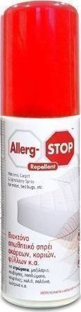 ALLERG-STOP REPELLENT 100ML