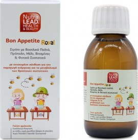 NUTRALEAD Bon Appetite Royal 100ml