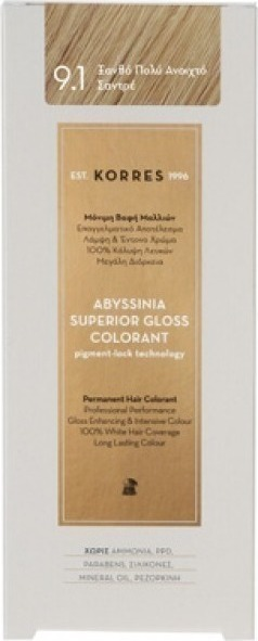 KORRES ABYSSINIA COLORANT 9.1
