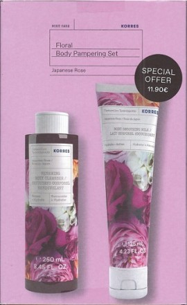 KORRES Japanese Rose Shower Gel 250ml & Japanese Rose Body Lotion 125ml