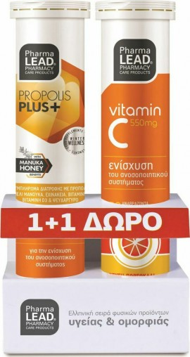 PHARMALEAD Propolis Plus+ with Manuka Honey & Vit C550mg 20 + 20 αναβράζοντα δισκία