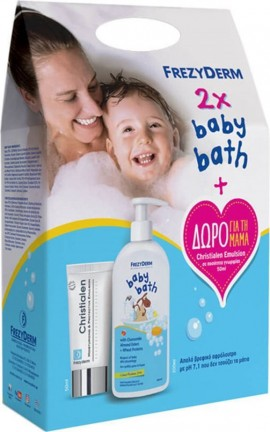 FREZYDERM 2 Baby Bath 300ml & ΔΩΡΟ Christialen Emulsion 50ml