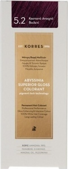 KORRES ABYSSINIA COLORANT 5.2