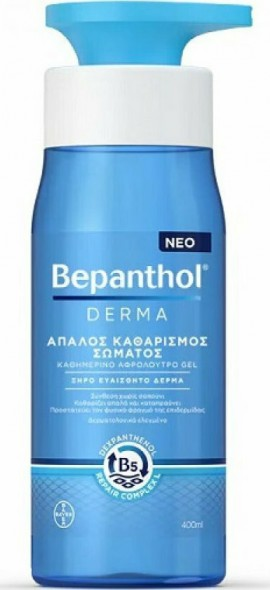 BEPANTHOL Derma Gentle Body Cleansing For Dry And Sensitive Skin 400ml