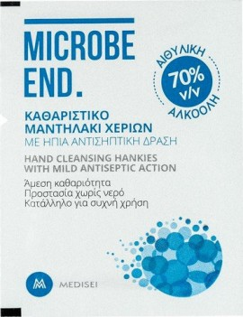 Medisei Microbe End Cleansing Hand Wipe with Mild Antiseptic Action 1pc