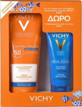 VICHY Capital Soleil Fresh Hydrating Milk SPF50 300ml & Ideal Soleil After Sun Lait 100ml