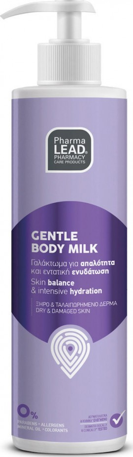 PHARMALEAD Gentle Body Milk 250ml