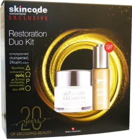 SKINCODE Exclusive Restoration Duo Kit