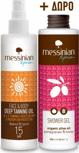 MESSINIAN SPA Face & Body Deep Tanning Oil SPF15 250ml & ΔΩΡΟ Shower Gel Pomegranate Honey 300ml