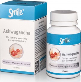 AM Health Smile Ashwagandha 60 capsules