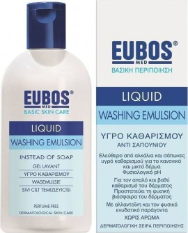 EUBOS Blue Liquid 200ml