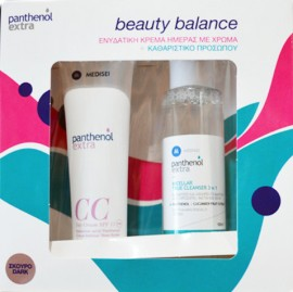 PANTHENOL EXTRA CC Tagescreme SPF15 Dark Shade 50ml & True Cleanser 3 in 1 100ml