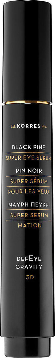 KORRES Black Pefki 3d Sculpting Firming & Lifting Super Eye Serum 15ml