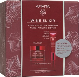 APIVITA Wine Elixir Light Texture Cream 50ml & Eye Cream 15ml