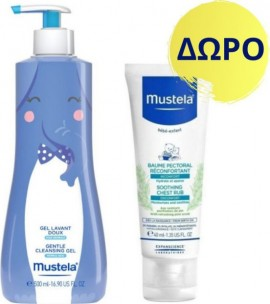 MUSTELA Gentle Cleansing Gel 500ml & Δώρο Soothing Chest Rub 40ml