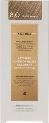 KORRES ABYSSINIA COLORANT 8.0