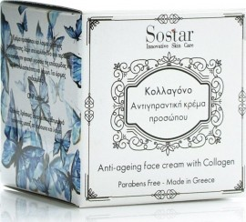SOSTAR Anti-aging cream with Collagen 50ml
