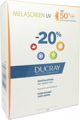 Ducray Duo Melascreen UV Creme Rich Spf50+ Dry Touch Πλούσια Αντηλιακή Κρέμα Πολύ Υψηλής Προστασίας 2x40ml