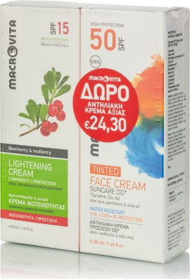 MACROVITA Lightening Cream, 50ml & Face Cream Suncare Tinted, 50ml