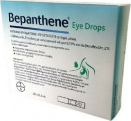 Bepanthene Eye Drops 20x0.5ml