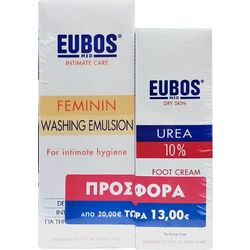 EUBOS Feminin Liquid 200ml & Urea 10% Foot Cream 100ml