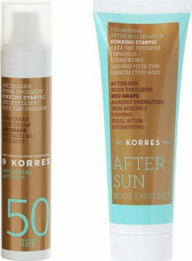 KORRES Red Grape Set Crema Facial Protector Solar Spf50 50ml y Emulsión Corporal After Sun 125ml