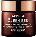 APIVITA Queen Bee Light Cream Holistic Anti-Aging Day Cream with Greek Royal Jelly In Liposomes 50ml