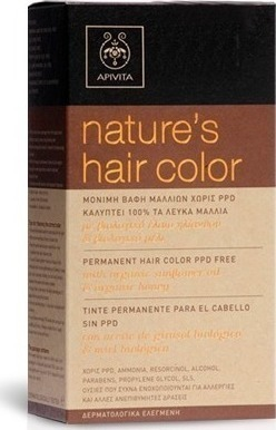 APIVITA NATURES HAIR COLOR Nο 5.0 Καστανό ανοιχτό