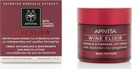 APIVITA Wine Elixir Anti-Wrinkle Cream for Firming & Lifting Rich Texture 50ml