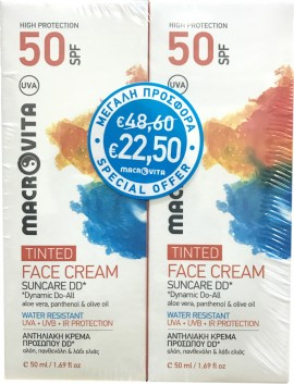 MACROVITA Suncare DD Tinted Face Cream SPF50 2x50ml