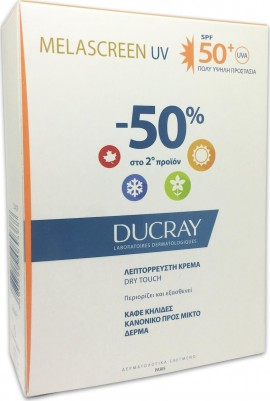 Ducray Melascreen UV Light Cream Dry Touch Brown Spots Normal to Combination Skin SPF50 2x40ml