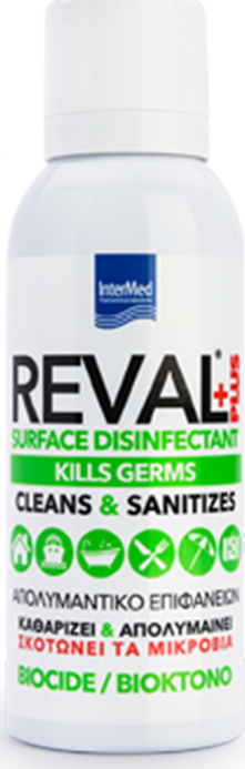 INTERMED Reval Plus Surface Disinfectant Απολυμαντικό Spray 100ml