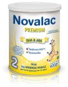 NOVALAC Premium 2 400g Switzerland