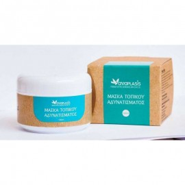 ANAPLASIS Local Slimming Mask 100ml
