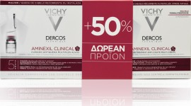 Vichy Dercos Aminexil Clinical 5 Femme 33x6ml