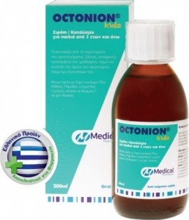 Octonion Kids 200ml for Cough, Sore Throat & Cold (for Children from 3 years old) 200ml