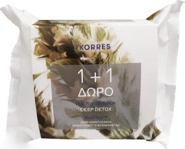 KORRES Olympus Tee Deep Detox Cleansing & Makeup Wipes 2 x 30 Stück
