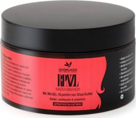 ANAPLASIS RPNZL Hair Mask 300ml