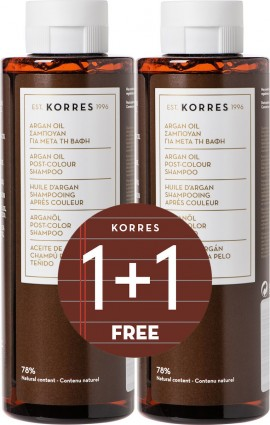 KORRES Argan Oil Post-Colour Shampoo 2x250ml