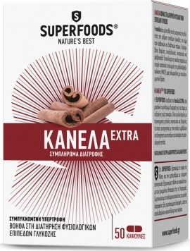 SUPERFODER Kanel Extra 110 mg 50 kapslar