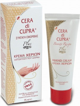 Crema de Manos Cera di Cupra Plus 75ml