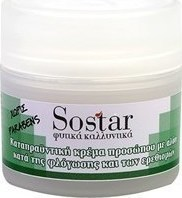 SOSTAR Aloe Cream 50ml