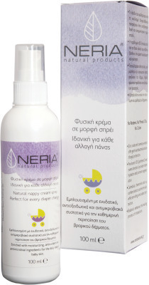 NERIA Baby Cream Spray 100 Ml