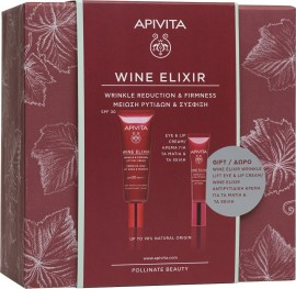APIVITA Wine Elixir Wrinkle Firmness Lift Day Cream Spf30 40ml & Eye & Lip Cream 15ml