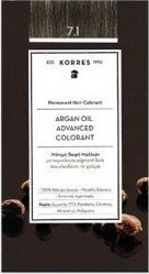 KORRES Argan Oil Advanced Colorant 7.1