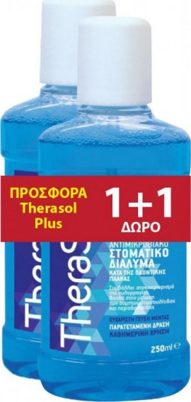 THERASOL Solution 2 x 250ml