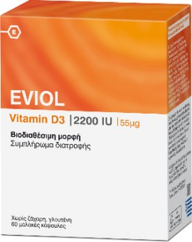 EVIOL Vitamin D3 2200iu 55μg 60 mjuka kepsar