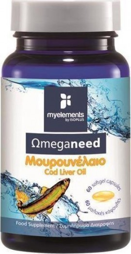 My Elements Omeganeed Cod Liver Oil 550mg 60 μαλακές κάψουλες