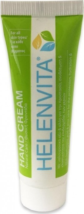 HELENVITA Hand Cream 25ml