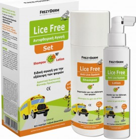 FREZYDERM Lice Free Set Sampoo 125ml + Lotion 125ml + Toothed Comb